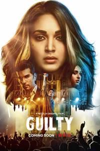 Guilty online (2020) | Kinomaniak.pl