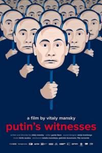 Świadkowie putina online / Svideteli putina online (2018)   Kinomaniak.pl