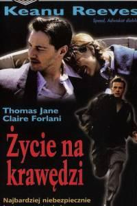 Życie na krawędzi online / The last time i committed suicide online (1997) | Kinomaniak.pl