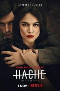 H online / Hache online (2019) | Kinomaniak.pl