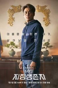 Designated survivor: 60 days online / 60 il, jijeongsaengjonja online (2019) | Kinomaniak.pl