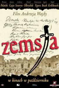 Zemsta online (2002) | Kinomaniak.pl