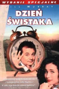 Dzień świstaka online / Groundhog day online (1993) | Kinomaniak.pl