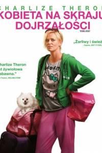 Kobieta na skraju dojrzałości online / Young adult online (2011) | Kinomaniak.pl