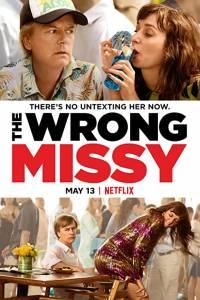 Niewłaściwa missy online / The wrong missy online (2020)   Kinomaniak.pl