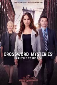 Krzyżówkowe zagadki: mordercza łamigłówka online / The crossword mysteries: a puzzle to die for online (2019) | Kinomaniak.pl