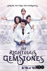 Prawi gemstonowie online / The righteous gemstones online (2019) | Kinomaniak.pl