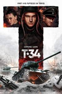 Т-34 online (2018) | Kinomaniak.pl