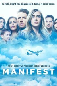Turbulencje/ Manifest(2018) - zdjęcia, fotki | Kinomaniak.pl