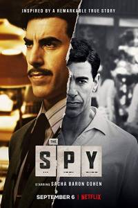The spy online (2019) | Kinomaniak.pl