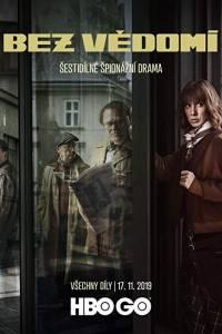 Nieświadomi online / Bez vedomí online (2019) | Kinomaniak.pl