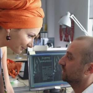 Lejdis online (2008)   Kinomaniak.pl