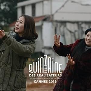 Żyć, śpiewać/ Huo zhe chang zhe(2019) - zdjęcia, fotki   Kinomaniak.pl