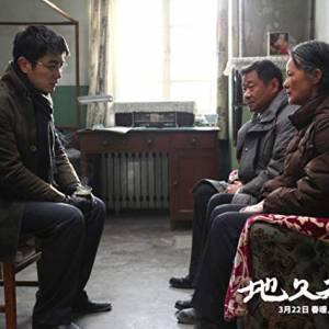 Żegnaj mój synu/ Di jiu tian chang(2019) - zdjęcia, fotki | Kinomaniak.pl